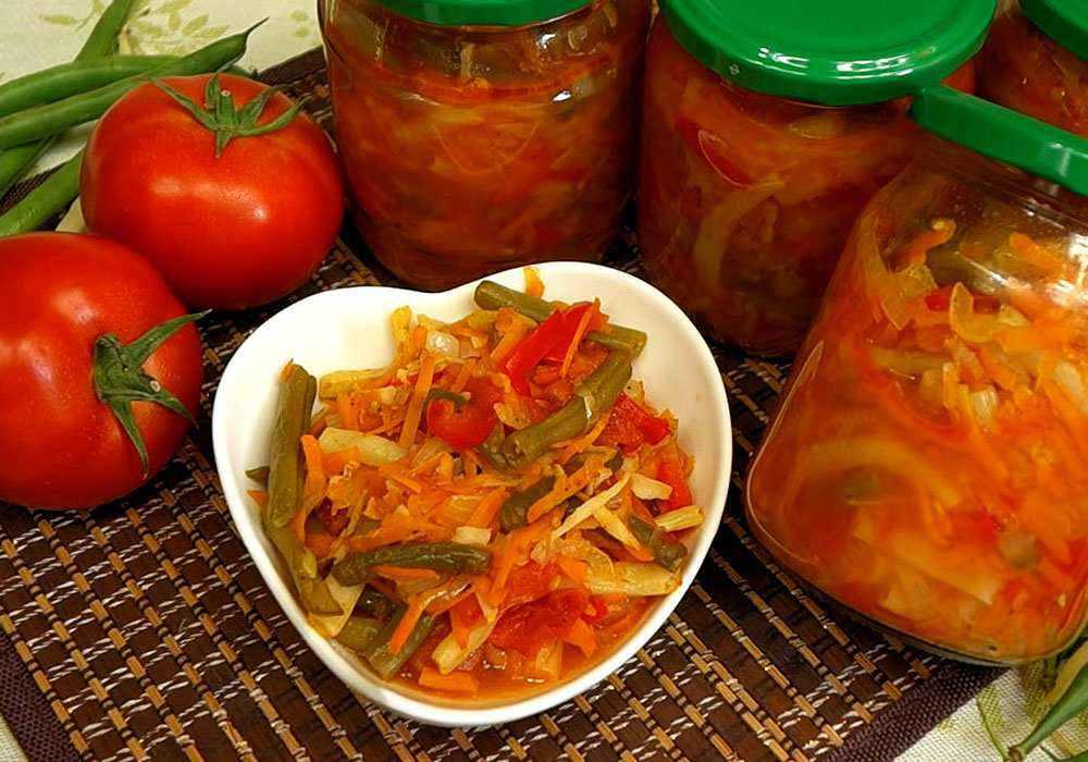 Овощное ассорти на зиму - пошаговый рецепт, фото 1