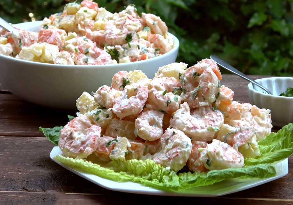 Салат царский с креветками - пошаговый рецепт, фото 1
