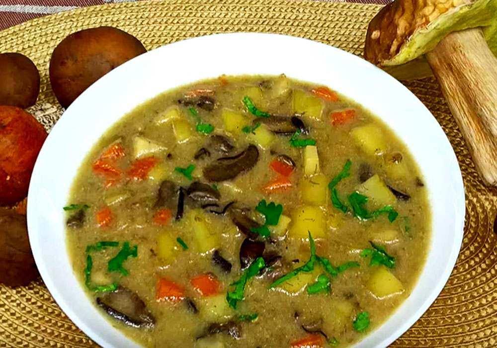 Суп из лесных грибов - пошаговый рецепт, фото 1